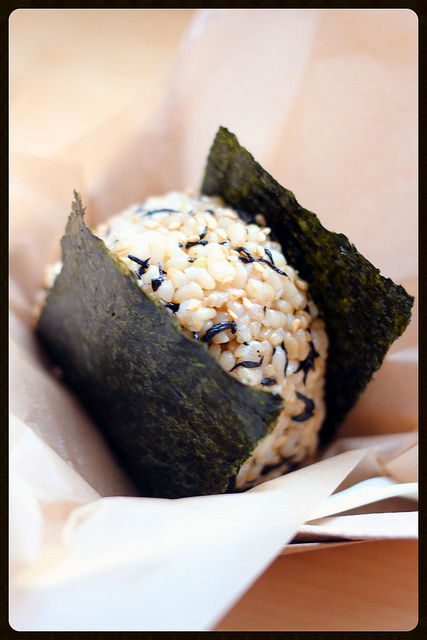 Seaweed Rice Ball from Rice & Miso